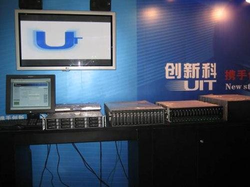 创新科存储技术有限公司(UIT)亮相BIRTV