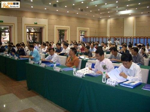 南宁演讲-中国电子信息化服务能力推介会