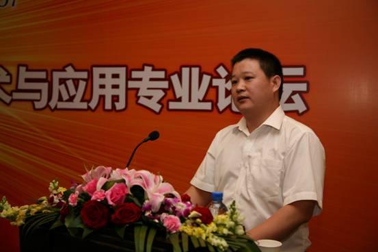 演讲-北京国际电视技术研讨会