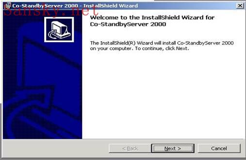 Legato Co-Standby Server 2000安装指南