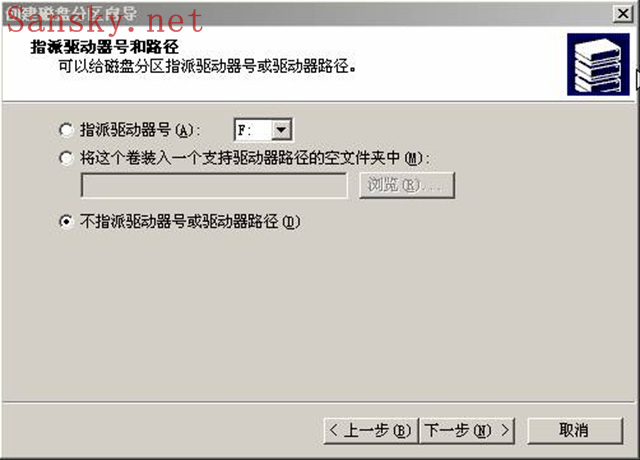 oracle 9i rac 安装手册-1