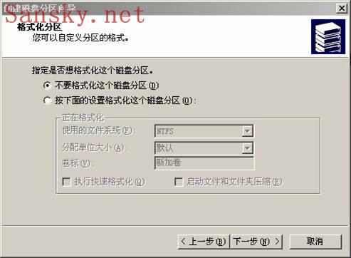 Oracle 9i RAC 安装手册-2