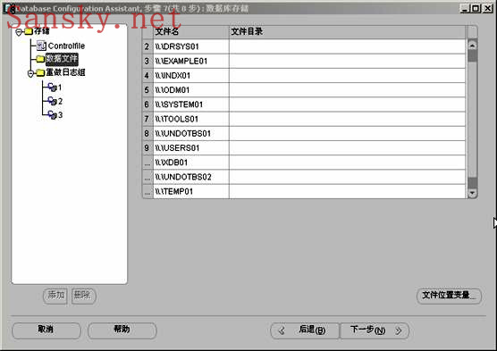 Oracle 9i RAC 安装手册-6